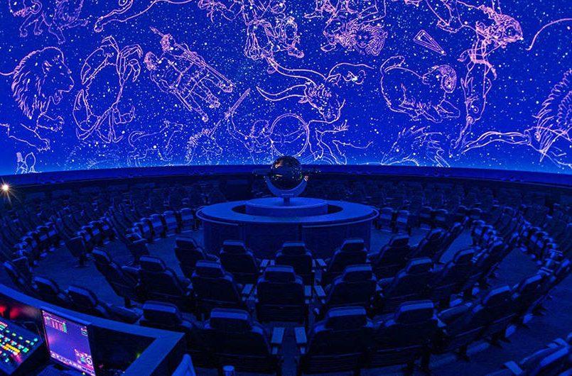 Asómbrate con el Planetario Luis Enrique Erro en CDMX
