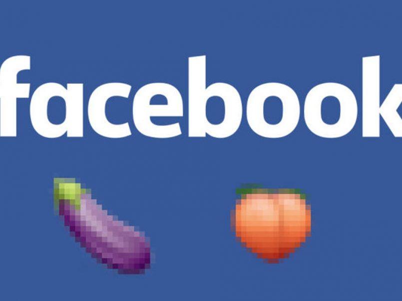 """Facebook crea la herramienta """"Nunca sin tu consentimiento"""" para evitar la filtración y difusión de contenido íntimo sin autorización."""