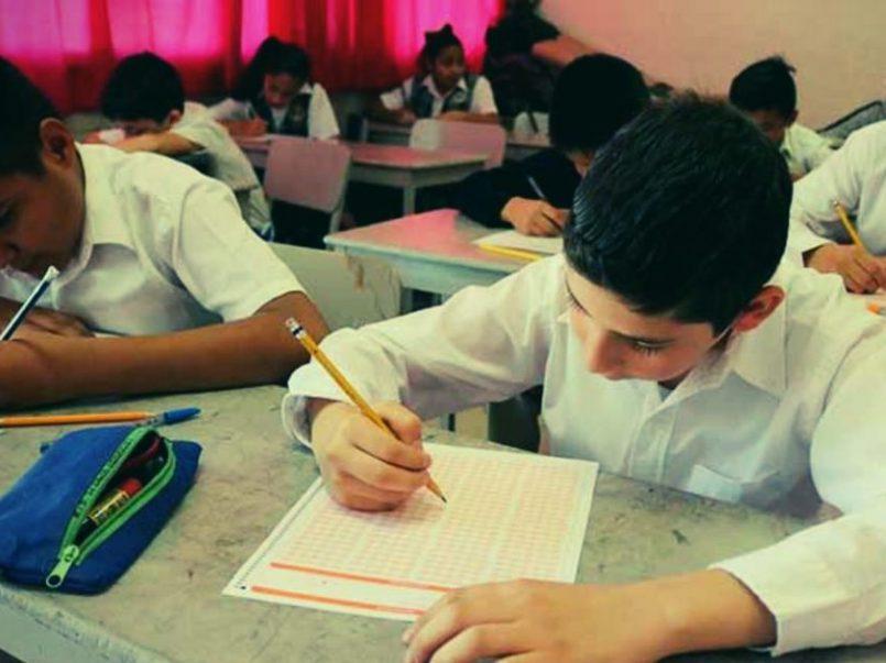 PAEB-2020-Realiza-tu-cambio-de-turno-o-escuela-GUIA-paso-a-paso
