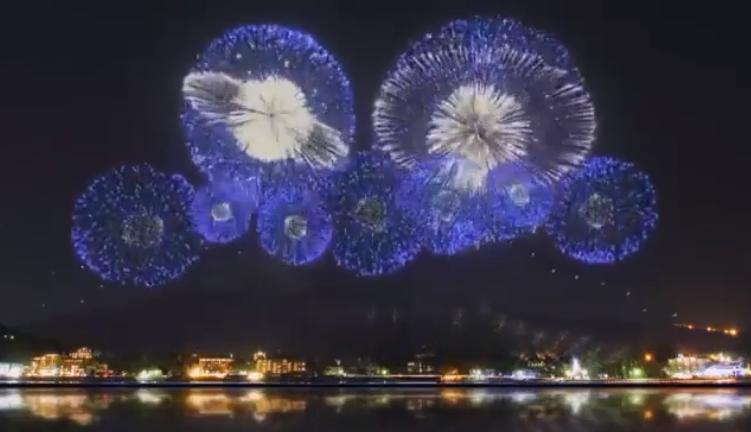 (Video) Así se vieron los fuegos artificiales de los Juegos Olímpicos Tokio 2020
