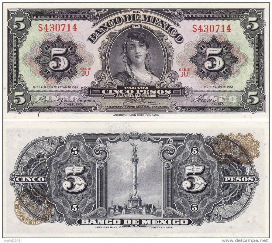 Conoce el billete de 5 pesos por el cual pagan miles de pesos los coleccionistas